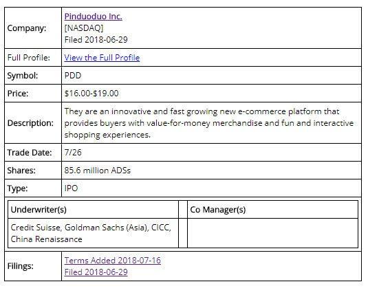 拼多多将于7月26日在纳斯达克证券市场挂牌交易 募集到18亿美元