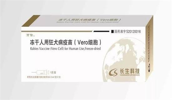 长春狂犬疫苗生产造假非首次 问题疫苗曾销往山东