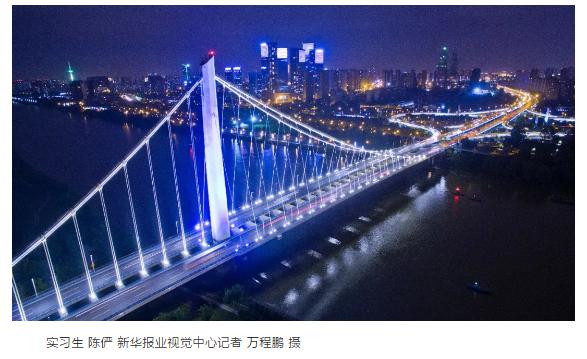 长三角城市群科技创新驱动力排名:江苏5城上榜