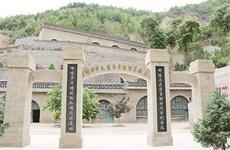 陕甘宁边区高等法院旧址成全国法治宣传教育基地