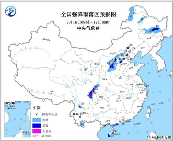 暴雨蓝色预警:四川盆地西部局地仍有大暴雨