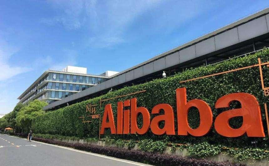 阿里巴巴外卖平台被曝寻求20亿美元融资 美团融资恐让马云不安