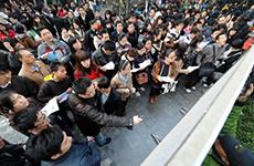 西安首次面向全国公开招聘6名聘任制公务员