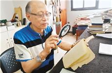 著名书法家李成海:胸中有学养 才能写好字