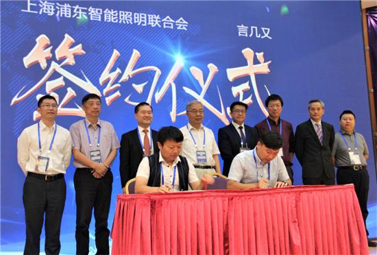 40人智能照明论坛2018开放会议暨核心理事闭门会议在深圳成功召开