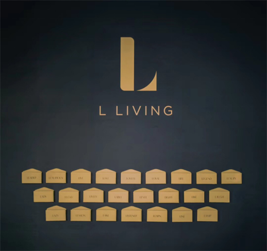 首个原创意式摩登品牌 重新定义新世代家居生活