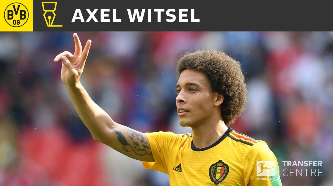 维特塞尔正式加盟多特蒙德 转会费为2000万欧