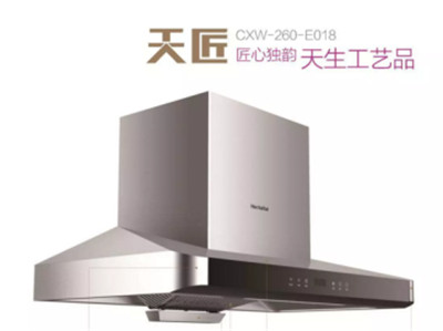 大吸力+智能增压+离子焕新,Haotaitai好太太用3项科技确保厨房全程无烟