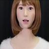 日本研发出最逼真的美女机器人,内部构造更是精致又大胆!