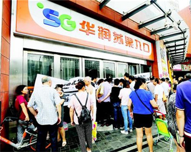 华润苏果武汉两门店突然停业 卖场商户担忧受损