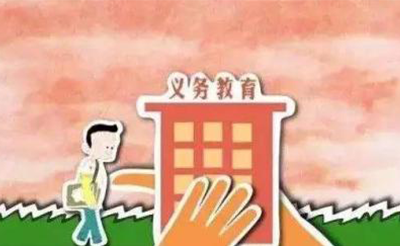 重庆:今后不得设立义务教育营利性民办学校