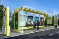 智能立体公共交通网!上饶城区未来公交这样发展