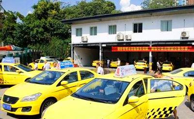 重庆开展巡游出租车整治 违规驾驶员最高罚2000元