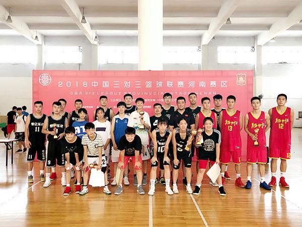 中国三对三篮球联赛河南决赛打