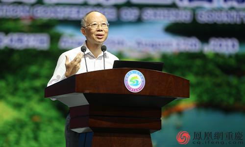肖潜辉:石柱康养崛起的路径抉择