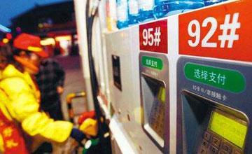92号和95号汽油混加会怎样?后果这么严重!