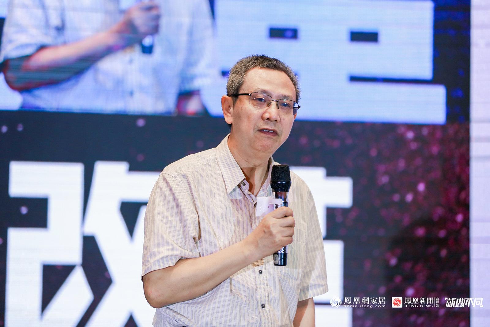 贾康:经济新格局下,中国制造业的机遇与挑战