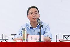 合川区委书记 李应兰