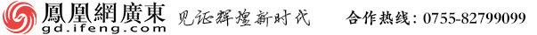 凤凰11选511选5|11选5公式