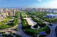 陕对省级经开区进行综合发展考评 考评指标共51项