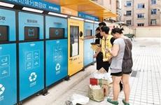 西安:生活垃圾分类管理 住宅区应配厨余垃圾收容器
