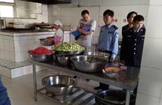 陕西省开展校园食品安全和传染病防控督查