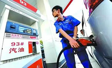 连涨是为油价下调做铺垫?16个月后将取消92号汽油