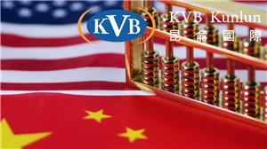 KVB昆仑国际|商务部:将反制美征税