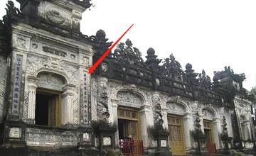越南古建筑上刻一副对联 越南人不识 中国人看后笑了