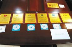 21省市1200多家企业被骗 犯罪嫌疑人已被拘