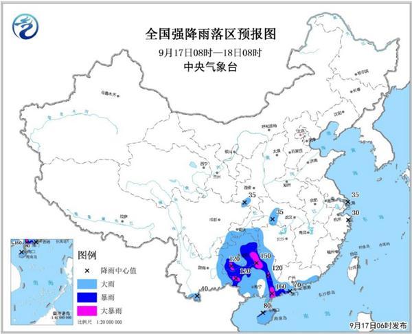 暴雨黄色预警:广东广西贵州等地部分地区有大暴雨
