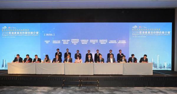 莞港产业合作联合推介会结硕果 签约项目投资额达350亿元