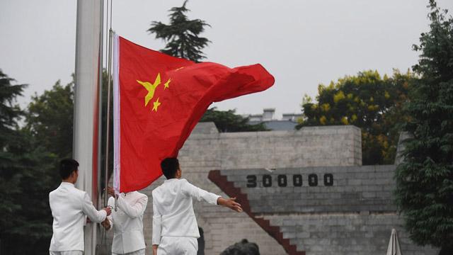 九一八事变87周年纪念仪式在南京举行