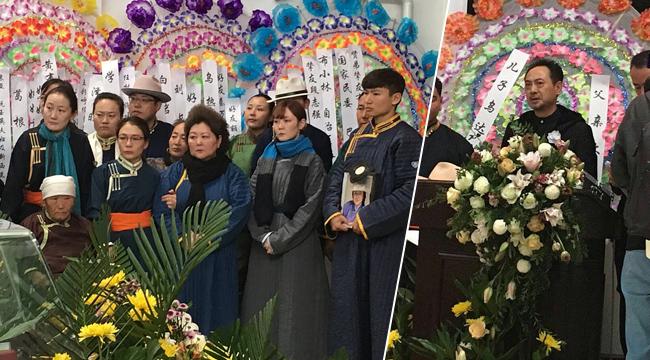 """""""吉祥三宝""""布仁巴雅尔追悼会:妻女养子失声痛哭"""