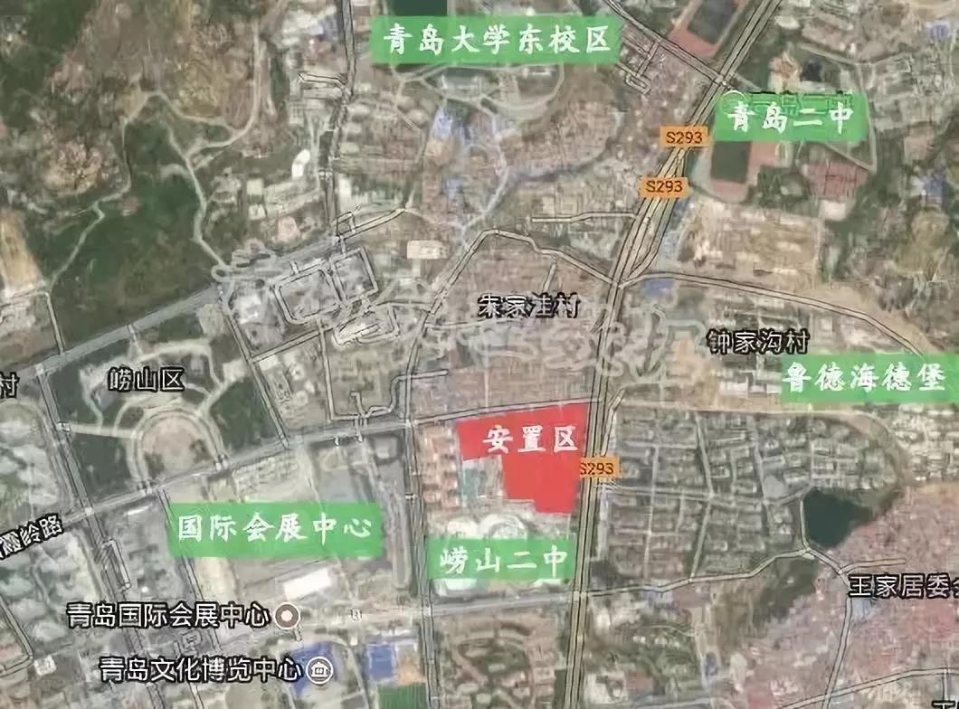 """打造现代化街区!青岛""""最贵城中村""""改造规划公布"""