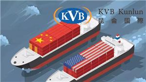 KVB昆仑国际|中国发布白皮书阐明立场
