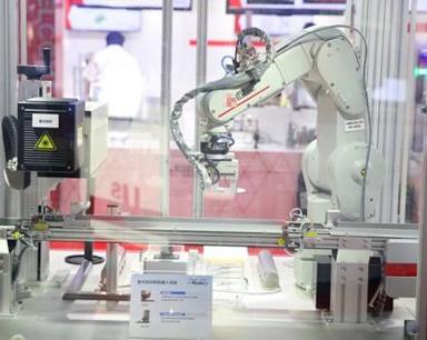 >第二十届中国国际工博会展示制造业发展新趋势