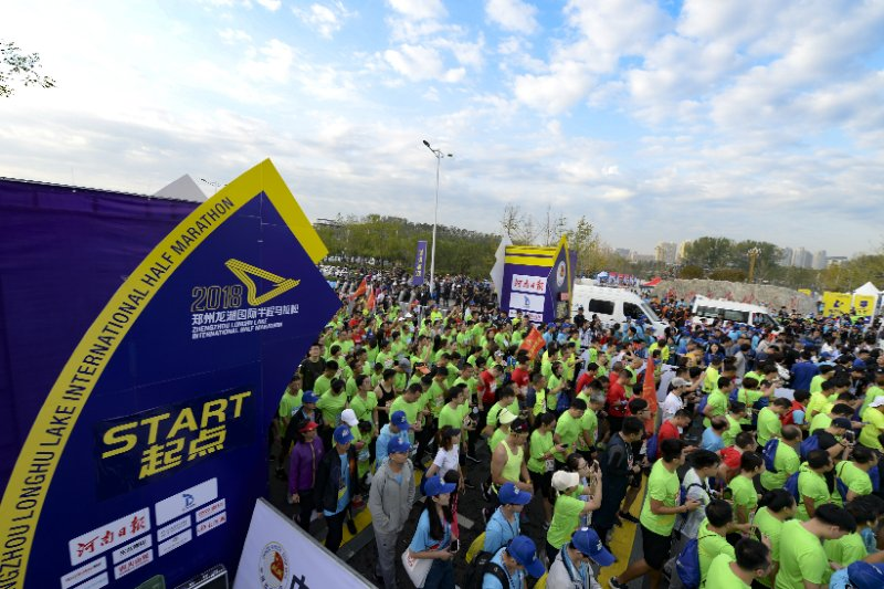 让世界认识郑州 2018郑州龙湖国际半程马拉松鸣枪开跑