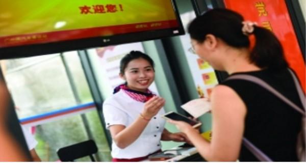 香港旅客抵达广州南站 可预约查询