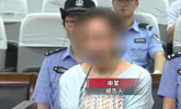 38岁人妻不愿结束10年婚外恋 雇凶谋害小10岁情人