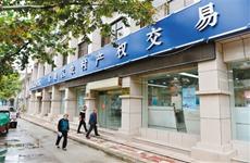 陕西省首例农村产权收储在西安市高陵区完成