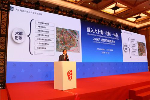 国家发改委城市和小城镇改革发展中心学术委员会秘书长冯奎发表演讲