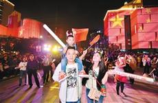 喜迎国庆《歌唱祖国》 西安高新区嘉会坊场面震撼