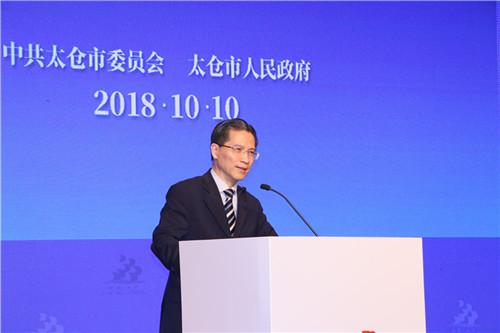 上海市政协副主席周汉民发表演讲