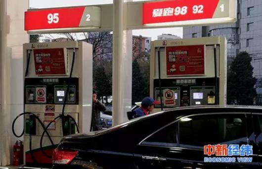 国际油价冲破80美元临界点 高油价时代或来临