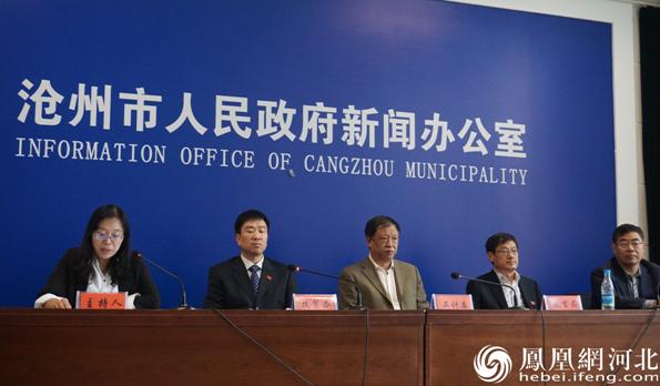 沧州市委举办青年志愿者服务工作发布会