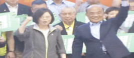 """民进党妄图联合""""独派""""大搞""""台湾独立游行"""""""