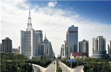 经开区践行五个要求 打造大西安北部经济增长极