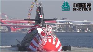 划时代?日本打造世界第一艘锂电池潜艇