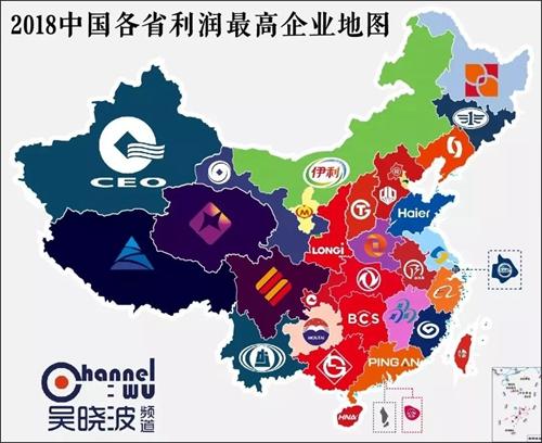 中国各省最赚钱企业地图:山东最赚钱的来自青岛!